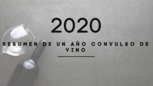 2020 (1)
